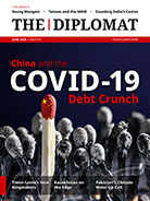 China and the COVID-19 Debt Crunch