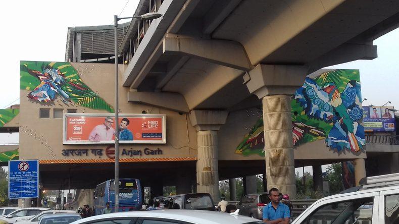 दिल्ली मेट्रो में कला - शब्द (shabd.in)