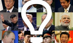 Play <em>The Diplomat's Quiz</em>: May 19, 2019 Edition